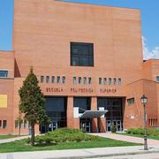 西班牙马德里自治大学