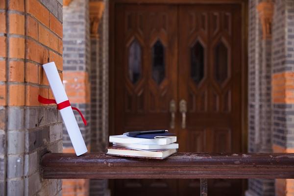 利兹三一大学学院学费介绍、专业设置及奖学金介绍