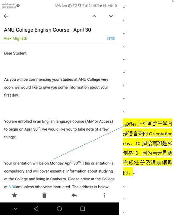2019澳洲国立大学新生入学报到攻略及学生注册注意事项
