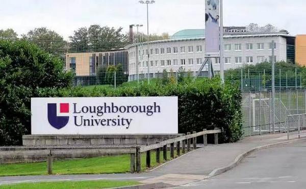 2019年英国拉夫堡大学热门专业推荐和要求详解