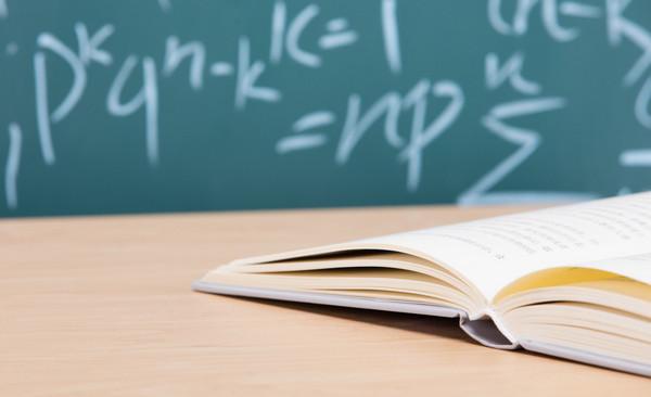 伦敦大学学院计算机信息专业研究生申请条件|学费|世界排名|雅思要求