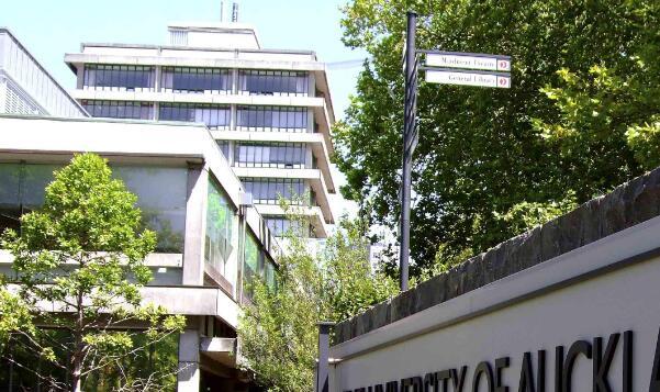奥克兰大学法学院申请条件(含本科和研究生)及专业介绍