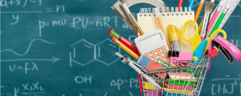 利物浦大学健康与生命科学学院专业排名介绍