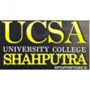 Shahputra大学