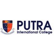 普特拉国际学院