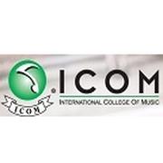 国际音乐学院