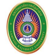 南邦皇家大学