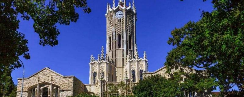 新西兰奥克兰大学租房房价是多少?
