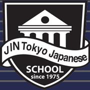 东京日本语学校