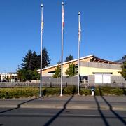 阿伯茨福高级中学