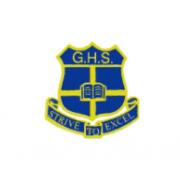 格洛塞斯特中学