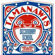 塔玛纳维斯中学