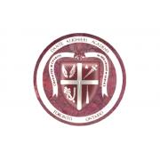 但丁阿利吉耶中学