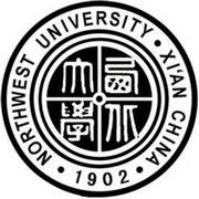 陕西西北大学